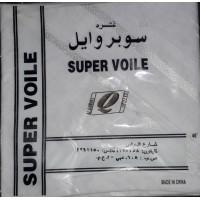 """সুন্নতী রুমাল  (Super Voile) ৪৬ """""""